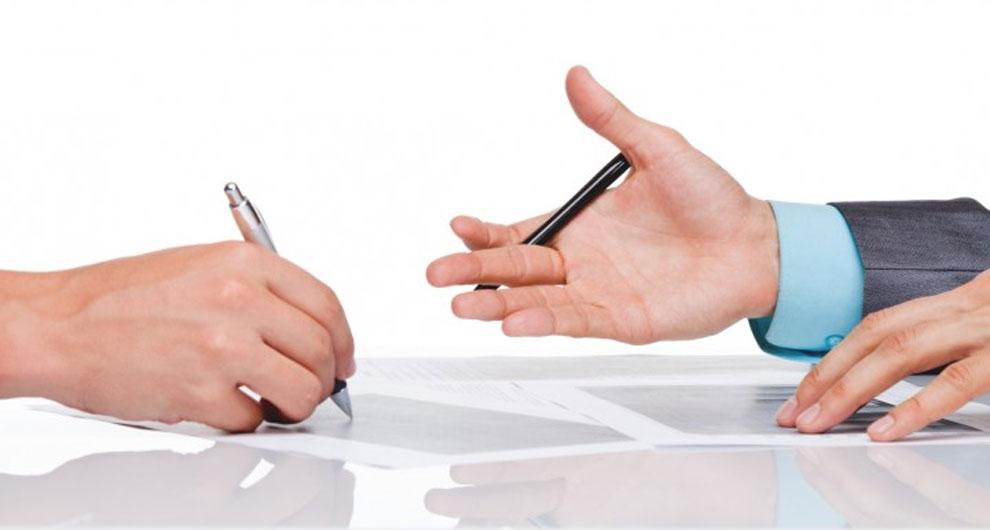 ERP Retail - Contratti e politiche commerciali